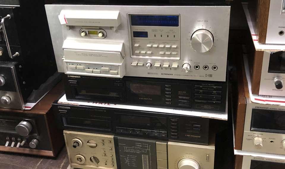 We Buy Vintage Audio